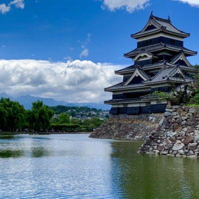 Talk Travel Asia Episode 116: Hidden Gems Japan - Matsumoto