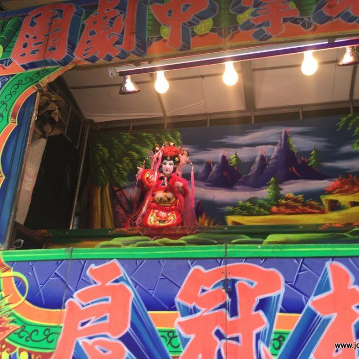 #119 – Taiwan Travel Tips from Joshua Samuel Brown